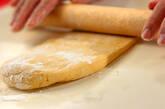 クロナッツ~キャラメルバナナ添え~の作り方2