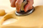 クロナッツ~キャラメルバナナ添え~の作り方5