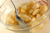 クロナッツ~キャラメルバナナ添え~の作り方10