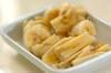 クロナッツ~キャラメルバナナ添え~の作り方の手順10