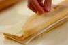 クロナッツ~キャラメルバナナ添え~の作り方の手順4