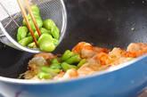 豆腐とエビの塩炒めの作り方8