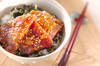 マグロの梅風味丼の作り方の手順