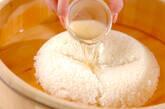 マグロの梅風味丼の作り方4
