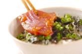 マグロの梅風味丼の作り方3