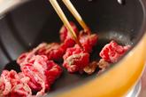 ナスと牛肉のオイスター炒めの作り方3