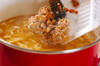 油揚げ入り納豆汁の作り方の手順5