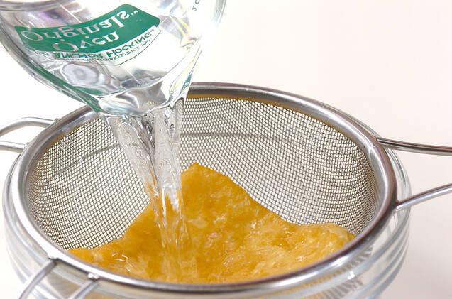 油揚げ入り納豆汁の作り方の手順1