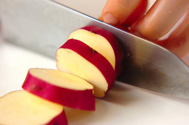 サツマイモのみそ汁の作り方の手順1