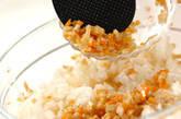 稲荷寿司の作り方6