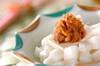 長芋と豆腐の梅おかかの作り方の手順