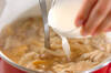 湯葉あんかけ丼の作り方の手順4