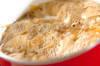 湯葉あんかけ丼の作り方の手順3