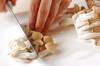 湯葉あんかけ丼の作り方の手順1