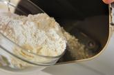新玉ネギの食パンの作り方1