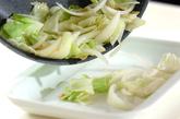 豚キャベツピリ辛炒めの作り方2