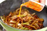 豚キャベツピリ辛炒めの作り方4