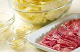 回鍋肉(ホイコーロー)の下準備1