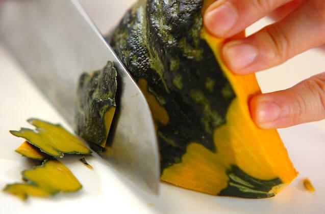 カボチャのミルクスープの作り方の手順1