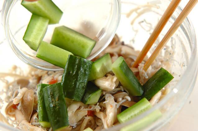 キノコの梅風味サラダの作り方の手順6