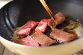 カルビ丼の作り方3