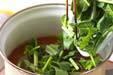 青菜のお吸い物の作り方2