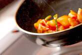 マカロニのピリ辛炒めの作り方2