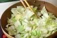 油揚げキャベツの酢の物の作り方2