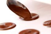テンパリングいらずのチョコの作り方2