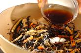 煮ヒジキ入り混ぜご飯の作り方2
