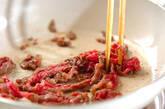 野菜炒め・ゴマ風味の作り方1
