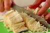 ワカメとエノキのスープの作り方の手順2