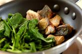 サバとホウレン草のシンプル焼きの作り方2