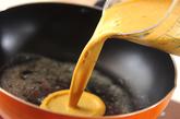 ナスとシメジのオープンオムレツの作り方3
