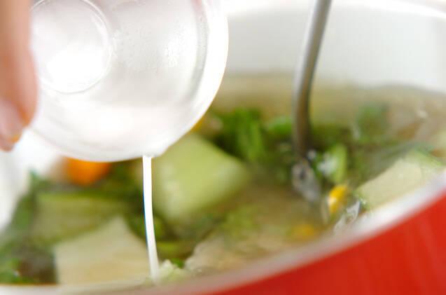 チンゲンサイの美肌スープの作り方の手順5