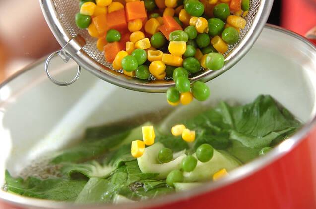 チンゲンサイの美肌スープの作り方の手順4