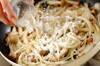 タラとジャガのクリーム焼きの作り方の手順8
