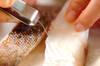 タラとジャガのクリーム焼きの作り方の手順1