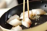 タラとジャガのクリーム焼きの作り方7