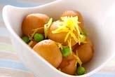 里芋のユズ風味煮