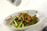 ニンニクの芽とツナの炒め物の作り方2
