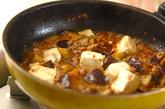 炒めマーボーナス豆腐の作り方2