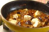 いいとこどり!炒めマーボーナス豆腐の作り方6