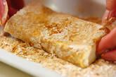 豆腐のステーキ・カレー風味の下準備2