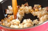 大豆と豚肉のチャーハンの作り方3