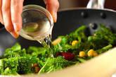 菜の花のペペロンチーノの作り方5