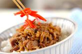豚肉のしぐれ丼の作り方2