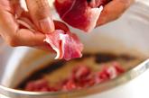 豚肉のしぐれ丼の作り方1