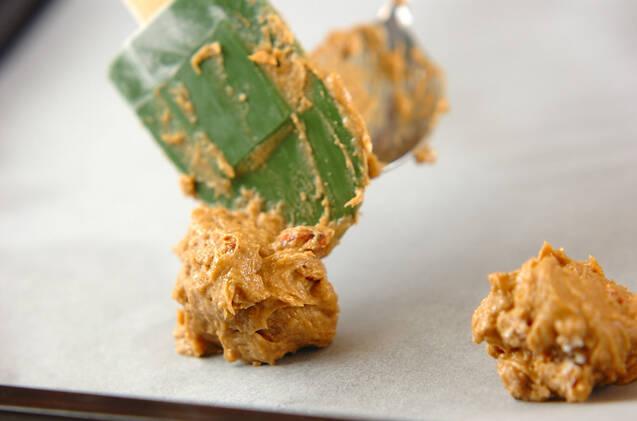 コーヒーナッツクッキーの作り方の手順7