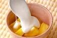 パイナップルヨーグルトの作り方1